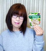 「【カネ吉】新商品『サラダSOY』」の画像(1枚目)