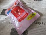 玉露園さん提供のお徳用梅こんぶ茶使ってみました。の画像(1枚目)