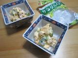 「簡単調理♪ サラダSOYの卵サラダ」の画像(3枚目)