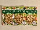 「大豆の味が濃くて美味しい「サラダSOY」」の画像(3枚目)