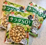「大豆の味が濃くて美味しい「サラダSOY」」の画像(1枚目)