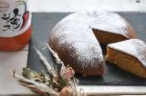 奇跡の人参ジュースでケーキとフレンチトーストを作る!の画像(5枚目)