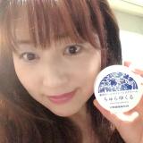 口コミ記事「薬用オールナイトパッククリーム【ちゅらゆくる】☆」の画像