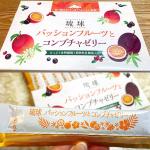 今回 @simanoya_okinawa #しまのや 株式会社さまよりこちらの新商品をお試しさせていただきまして😊とても気に入ったので ご紹介と感想レビュー致します。・・…のInstagram画像