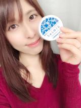 口コミ記事「沖縄生まれの自然派化粧品で美白パック✩薬用オールナイトパッククリームちゅらゆくる」の画像