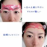 【体験記】Eyebrow Bar セルフガイドの画像(4枚目)