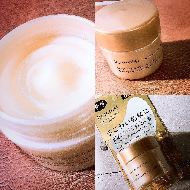 口コミ投稿:▶︎リモイストクリーム トータルモイスト明色化粧品高保湿の薬用処方で繰り返…