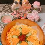 ひな祭りの日は先日頂いたジュースでご飯を炊いて(ちらし寿司風)手巻き寿司にしました😋最初はジュースでご飯を炊くことに抵抗があった夫も人参の香りがして優しい甘さのご飯に喜んでいました♡(変わ…のInstagram画像