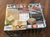 「♡100均で華やか雛祭りパーティー!〜スーパーSALEのお買い得アイテム〜(°▽°)♡」の画像(8枚目)