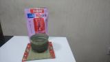 玉露園の梅こんぶ茶の画像(1枚目)