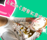 「♡100均で華やか雛祭りパーティー!〜スーパーSALEのお買い得アイテム〜(°▽°)♡」の画像(3枚目)