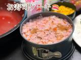 「♡100均で華やか雛祭りパーティー!〜スーパーSALEのお買い得アイテム〜(°▽°)♡」の画像(6枚目)