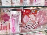 「♡100均で華やか雛祭りパーティー!〜スーパーSALEのお買い得アイテム〜(°▽°)♡」の画像(14枚目)
