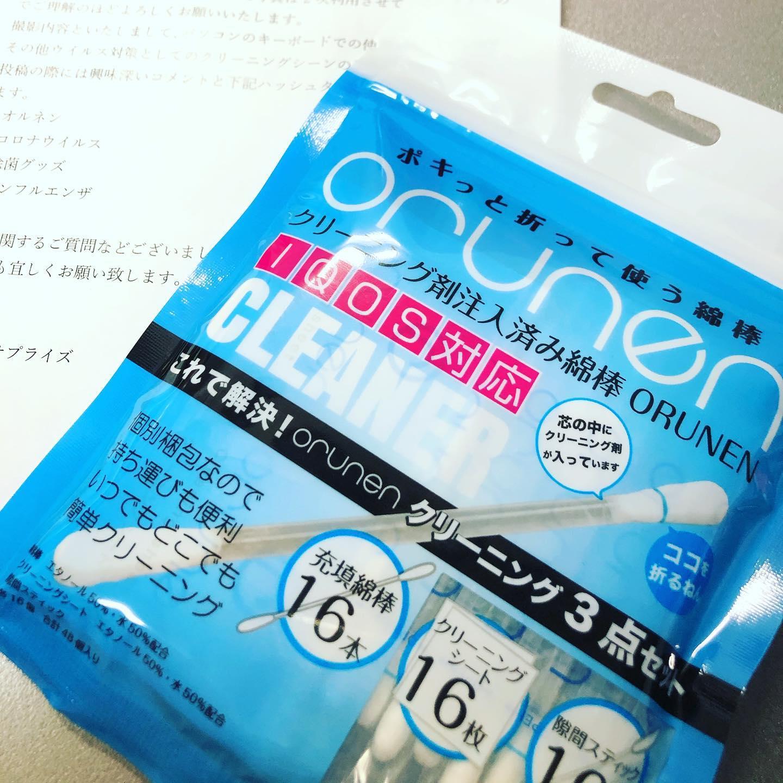 口コミ投稿:モニプラの当選品🤩綿棒ポキするだけでクリーニング液が出てくる(*ơᴗơ)これ、iQOSにも…