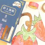 【彩り油絵♡】\美しい色彩のマスキングテープ/版画みたい!?テープの一巻に色の濃淡があるので、ちぎってはって油絵のような繊細な表現のイ…のInstagram画像