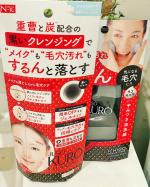 JUSO KURO CLEANSING[重曹クレンジング]わたしは、JUSO KURO SOAP[重曹洗顔]と併せて使っています。重曹と炭配合でメイクを落として毛穴もばっちりケアするク…のInstagram画像