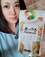 😋からだに優しい#食生活 😋 🌾#金のいぶき 🌾 @kinnoibuki ✨  宮城県が開発した、#玄米 ブランド💁♀️2011年春、#東日本大震災 で被害を受けた田んぼに植えられ、たくましく…のInstagram画像