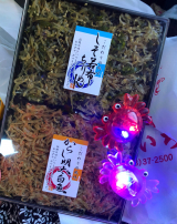 「♡絶景に癒される休日〜コロナウイルス感染者数ゼロの都道府県の共通点を読んでしまった(´༎ຶོρ༎ຶོ`)」の画像(10枚目)