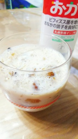 オリゴのおかげで氷コーヒーの画像(4枚目)