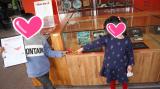 「♡絶景に癒される休日〜コロナウイルス感染者数ゼロの都道府県の共通点を読んでしまった(´༎ຶོρ༎ຶོ`)」の画像(1枚目)