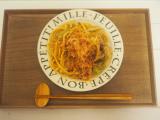 「マルトモの鰹節を使って栄養たっぷりランチ。」の画像(3枚目)
