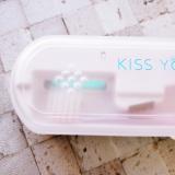イオン歯ブラシKISS YOUからUV除菌ケースセットが新発売♪の画像(8枚目)