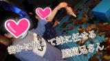 「♡絶景に癒される休日〜コロナウイルス感染者数ゼロの都道府県の共通点を読んでしまった(´༎ຶོρ༎ຶོ`)」の画像(3枚目)