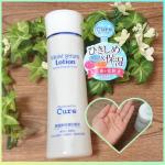 ひきしめ&保湿2in1美容液・化粧水Moist Serum Lotion モイストセラムローションを使っています。7種類の植物性#ひきしめ成分 がお肌をキュッとひきしめ、#天然セラミド や海洋…のInstagram画像