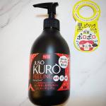 『JUSO KURO PEELING』重曹・炭・酵素の効果で古い角質や黒ずみ汚れをポロポロ絡めて洗い流すピーリングジェル☺️💛パパイン酵素、リンゴ酸、グリコール酸、乳酸が古い角質を柔らかくする…のInstagram画像