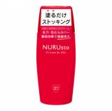 【モニプラ】ペリカン石鹸 NURUsto(ヌルスト)脚用CCクリームの画像(1枚目)