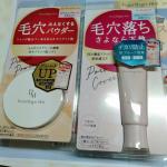 □黒龍堂さんのポイントマジックPROシリーズセットお試しに当選しました〜!!!🤩🤩💞💞✨✨✨✨ ※発売15周年を記念して2030年3月にポイントマジックPROシリーズがリニューアルします。 ※プレスパ…のInstagram画像