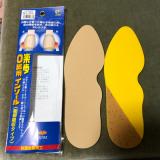 愛用靴のかかとの減り方  楽歩 O脚用インソールで矯正の画像(2枚目)