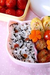 アサムラサキ カリカリ梅ひじきのお弁当の画像(4枚目)
