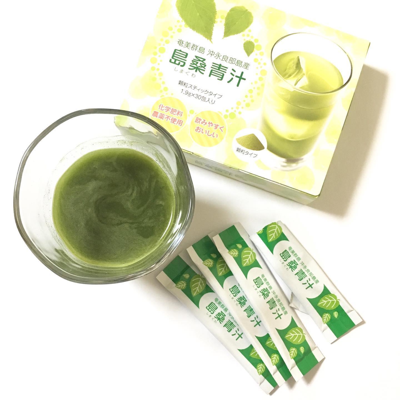 口コミ投稿:島桑青汁飲んでみました𓂃 𓈒𓏸𑁍野菜不足を補うだけの普通の青汁じゃないっ糖質が気にな…