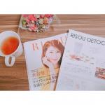 𓂃 𓈒𓏸 ✯モニターでサンプルいただきました𓂅 ˒˒..すごく飲みやすいRISOU DETOC TEA❤️体の中からキレイになれる美容茶𓂃 .⋆美容成分がたっぷり入ってる…のInstagram画像