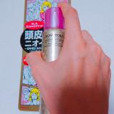 【使用レポ】モワトレ 薬用デオドラントショット マンダムの画像(3枚目)