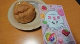 口コミ記事「京都生粋堂」の画像