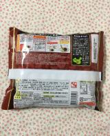 「お水がいらない 汁なし麻辣担々麺」の画像(3枚目)
