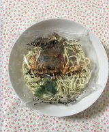 「お水がいらない 汁なし麻辣担々麺」の画像(4枚目)