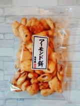 「うまっ!もち吉のアーモンド餅」の画像(1枚目)