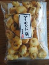 「もち吉のアーモンド餅」の画像(1枚目)