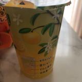 3層仕立てのジュレパルフェシリーズ を食べてみました☆安曇野食品工房株式会社のゼリーの画像(5枚目)