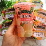 3層仕立てのジュレパルフェシリーズ を食べてみました☆安曇野食品工房株式会社のゼリーの画像(2枚目)