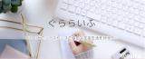 3層仕立てのジュレパルフェシリーズ を食べてみました☆安曇野食品工房株式会社のゼリーの画像(7枚目)