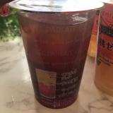 3層仕立てのジュレパルフェシリーズ を食べてみました☆安曇野食品工房株式会社のゼリーの画像(3枚目)