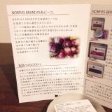 北海道赤ビーツタブレットの画像(2枚目)