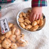 「【モニター】もち吉 アーモンド餅」の画像(3枚目)