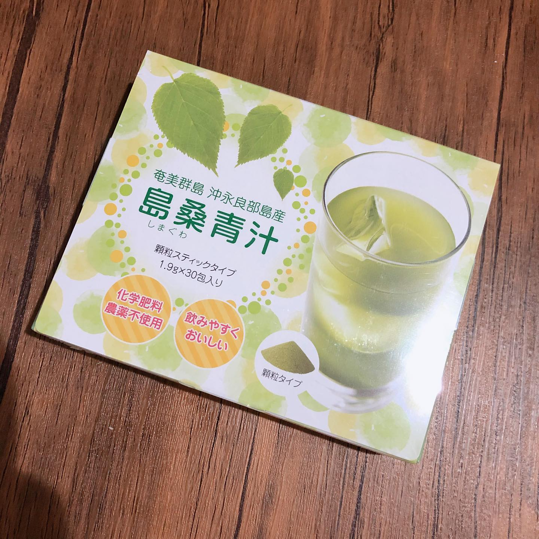 口コミ投稿:♡#島桑青汁糖質が気になる方にオススメな青汁💚💚シマ桑は桑の品種の中で1-デオ…