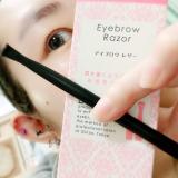 Eyebrow Bar アイブロウ レザーの画像(9枚目)