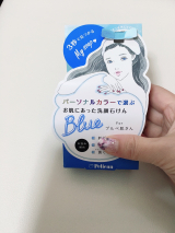 パーソナルカラーで選ぶ洗顔石鹸!初めての画像(1枚目)